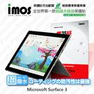 【愛瘋潮】微軟 Microsoft Surface 3 iMOS 3SAS 防潑水 防指紋 疏油疏水 螢幕保護貼 現+預