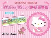 Hello Kitty 貼紙繪本(夢幻遊樂園)