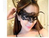 性感成人面具舞會公主女半臉派對蕾絲情趣眼罩