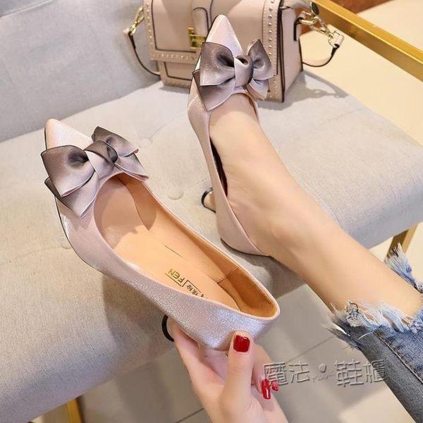 尖頭鞋 蝴蝶結尖頭單鞋中跟仙女溫柔鞋子粗跟高跟鞋 『魔法鞋櫃』