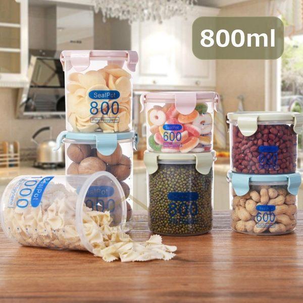 搭扣透明塑料密封保鮮罐 800ml 收納盒 密封罐 保鮮盒 隨機出貨【AB013】《約翰家庭百貨