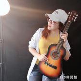兒童吉他30寸吉他初學者學生30寸民謠吉他民謠成人男女兒童新手入門練習吉它 LH2015【123休閒館】