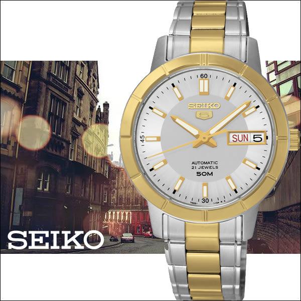 【僾瑪精品】SEIKO 精工5號盾牌 大三針日曆機械時尚女錶-雙色版/34mm/7S26-04F0KS(SNK892J1)