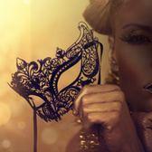 蕾絲面具 鏤空成人情趣定型面紗萬圣節舞會道具  BQ700『夢幻家居』