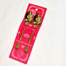 Hello Kitty 湯匙一組兩支 日本製 正版商品