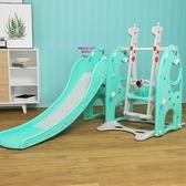 溜滑梯兒童室內兒童家用多功能滑滑梯寶寶組合滑梯秋千三合一塑料玩具XW免運 快速出貨