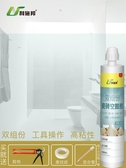 地磚修?? 瓷磚膠強力粘合劑瓷磚修補墻磚地磚注射灌縫膠修復劑