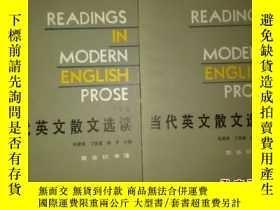 二手書博民逛書店READINGS罕見IN MODERN ENGLISH PROS