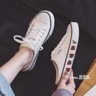 半拖鞋女外穿草莓帆布鞋女學生韓版小白鞋女春款夏季懶人鞋潮