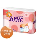 五月花捲筒式衛生紙270 張6 捲16 袋柔韌版永豐商店