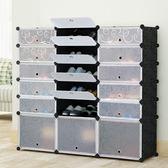 簡易鞋櫃經濟型防塵多層組裝家用塑膠現代簡約小鞋架子收納實木紋wy全館免運