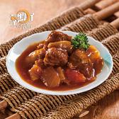 鮮茄煲牛腩 300g/包