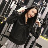 運動外套女連帽罩衫長袖速干健身服