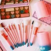 韓版少女12支化妝刷套裝學生初學者化妝工具眼影刷彩妝刷軟毛粉刷 金曼麗莎