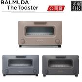 BALMUDA K01J The Toaster 限量色 蒸氣烤吐司麵包神器 公司貨
