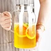 冷水壺 玻璃涼水壺瓶大容量泡茶茶壺家用北歐耐高溫晾白開水杯扎壺【八折促銷】