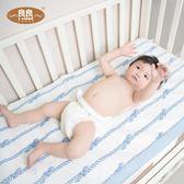 良良隔尿墊麻棉嬰兒寶寶用品兒童防水可洗夏季透氣床墊新生兒尿墊 英雄聯盟igo