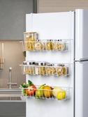 冰箱掛架 創意滿屋廚房側壁掛架儲物架收納架 冰箱側掛架置物架