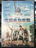 挖寶二手片-P02-378-正版DVD-電影【歡迎來到美國】- 東尼雷佛羅里 蘇瑞吉夏爾瑪(直購價)