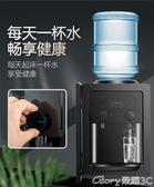 迷你飲水機臺式小型學生可愛宿舍卡通冷熱兩用家用可制冷制熱冰水迷你LX220V 特惠上市