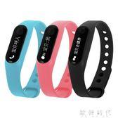 男女智能手環3小米2華為vivo蘋果oppo計步器防水運動手錶     歐韓時代