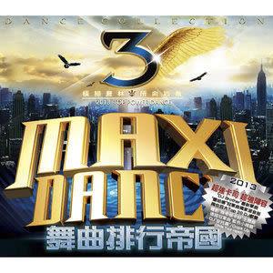 舞曲排行帝國3 雙CD (購潮8)