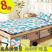 床墊   冬夏透氣床墊 單人 3尺送記憶枕1顆 單人床墊-紅 【KOTAS】