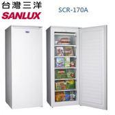 台灣三洋 SANLUX 170公升單門直立式冷凍櫃(SCR-170A)