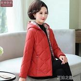 中老年外套女 中年媽媽裝冬季棉衣短款時尚新款中老年女裝冬裝加棉保暖外套 快速出貨