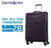 Samsonite 新秀麗 世界極輕2.8kg【72H DLX DC6】飛機輪 大容量 布面可擴充 29吋行李箱 (81升級版) 佑昇