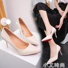 2020春秋季新款韓版百搭女鞋淺口尖頭高跟鞋性感細跟漆皮清新單鞋 小艾新品