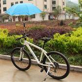 自行車傘架通用型機動車伸縮不銹鋼遮陽傘架·樂享生活館