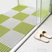 門墊浴室防滑墊拼接地墊洗澡淋浴衛生間鏤空pvc防水墊 NMS陽光好物