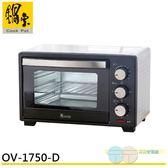 *元元家電*鍋寶 17L料理好幫手多功能電烤箱 OV-1750-D