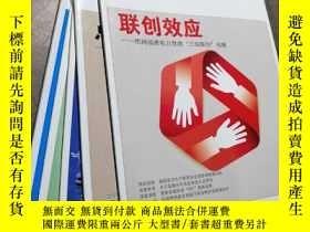 二手書博民逛書店罕見中國電業2014年5.8.9.10.11月Y403679