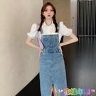夏季新款韓版收腰顯瘦性感開叉減齡洋氣中長款背帶牛仔連衣裙女潮 快速出貨