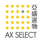 Ax select 亞盛選物