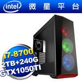 微星Z370平台【龍門英雄】i7六核GTX1050TI獨顯SSD電玩機