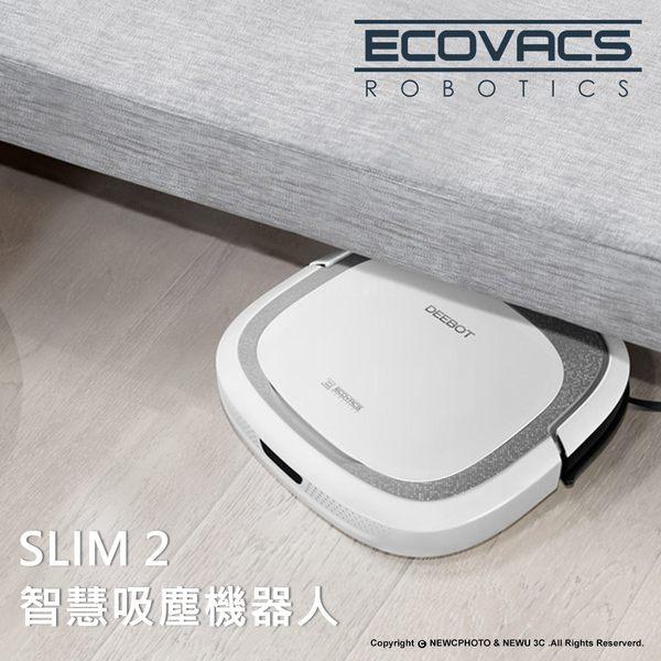 ★24期零利率★Ecovacs 科沃斯 DEEBOT Slim2 智慧吸塵機器人 掃地機器人 懶人打掃★薪創數位