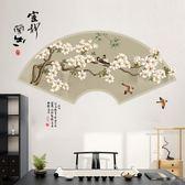 中式古典花卉山水書法水墨牆貼客廳裝飾品扇形白色框貼畫貼紙-Ifashion YTL