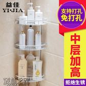 免打孔浴室置物架壁掛太空鋁3層三角架洗手間廁所收納