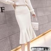 中長款針織半身裙子女年新款秋冬裝高腰修身包臀a字裙魚尾裙 優拓