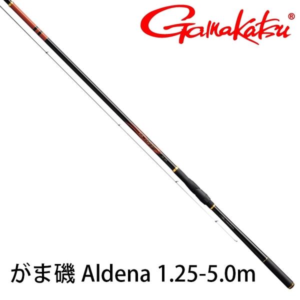 漁拓釣具 GAMAKATSU がま磯 Aldena 1.25-5.0m [磯釣竿]