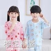 夏季兒童棉綢睡衣男童女童寶寶綿綢小孩夏天八分薄款男孩空調套裝『櫻花小屋』