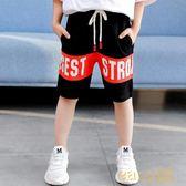 黑五購物節 童裝男童短褲夏裝2018新款 兒童褲子運動褲男孩夏季小貝潮品韓版