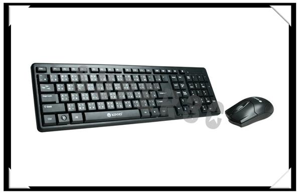 新竹【超人3C】KINYO KBM-350 鍵盤滑鼠組 3鍵(含滾輪) 導水孔 800DPI PS/2鍵盤+USB滑鼠