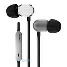 平廣 送袋正台灣公司貨保1年 AKG N20U 銀色 耳道式 耳機 (N20 3鍵 iOS 安卓通用