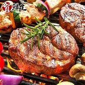 【南紡購物中心】賀鮮生-紐西蘭溼式熟成沙朗牛排10片(2片/包)