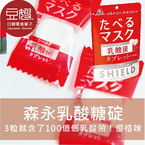 【豆嫂】日本零食 森永 SHIELD 乳酸菌糖錠(優格風味)