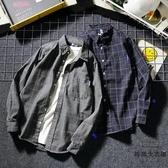 日系長袖潮流韓版男士休閒格子襯衫外套【時尚大衣櫥】